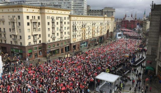 Foto: Rusia: Zeci de arestări  la un marş naţionalist în Moscova