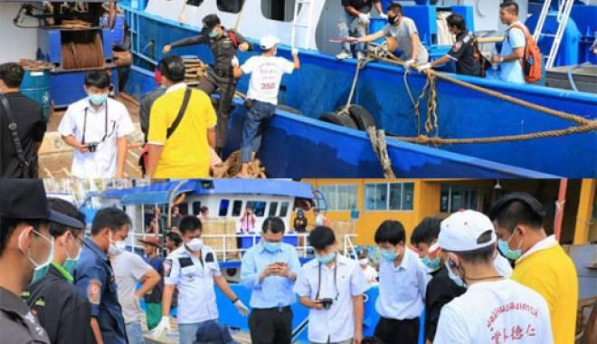 Foto: Şase marinari morţi şi 22 grav bolnavi, pe două nave de pescuit