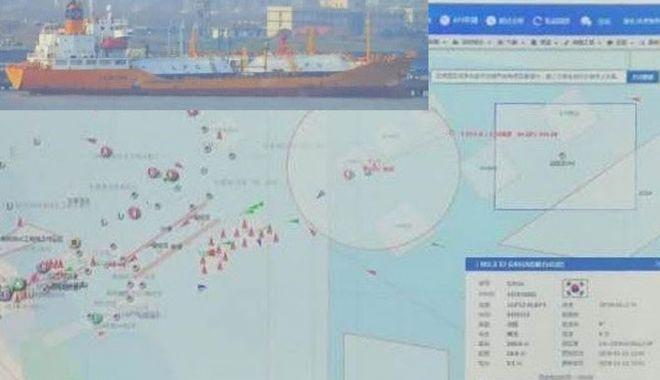 Foto: Scurgeri periculoase de gaze pe o navă LPG