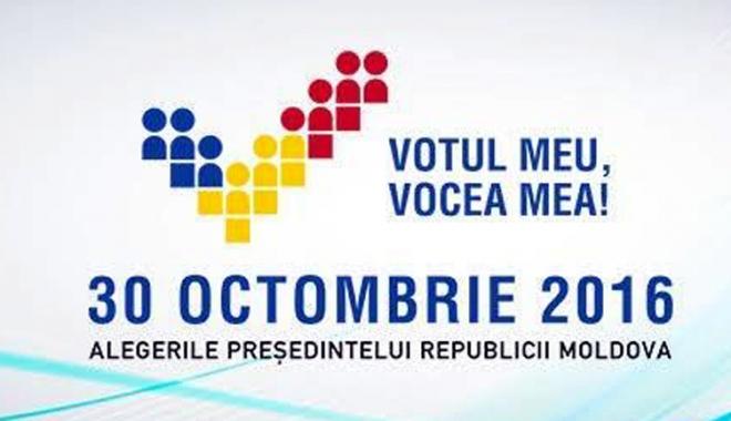 """Foto: Secţie de votare la Universitatea """"Ovidius"""""""