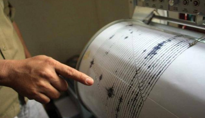 Foto: Cutremur de 6,4 grade!