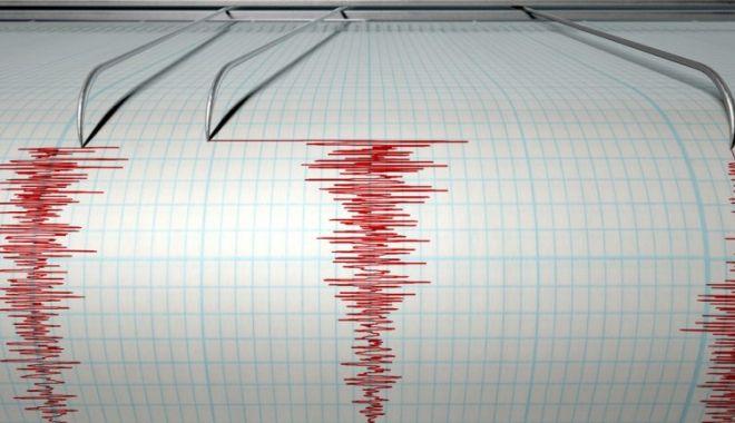 Foto: SIMULARE / Un cutremur foarte puternic s-a produs în România