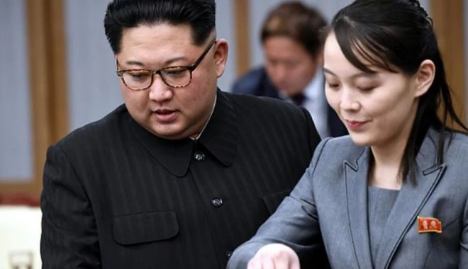 Foto: Sora lui Kim Jong Un şi-a făcut prima apariţie publică după aproape două luni
