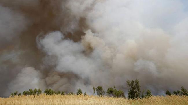 Foto: Stare de urgenţă în Bulgaria