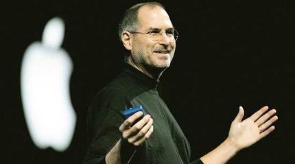 Foto: Apple pregăteşte o ceremonie de omagiu în memoria lui Steve Jobs
