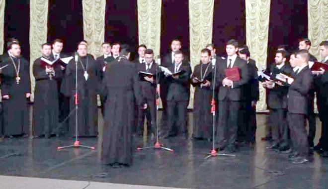 Foto: Tradiţionalul concert de colinde, la Casa de Cultură