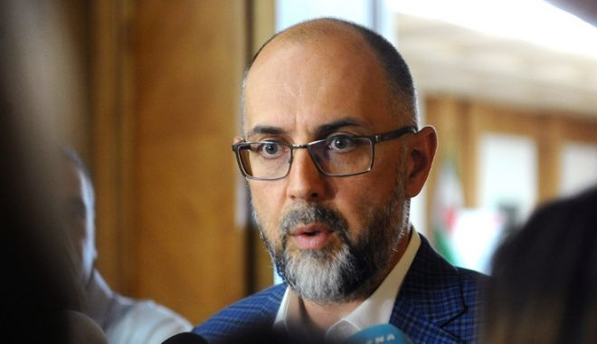 """Foto: UDMR cere schimbarea ministrului Educaţiei. """"Nu mai avem încredere în el!"""""""