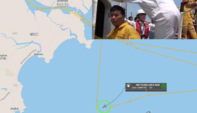 Foto: Un cargou chinezesc în pericol a fost abandonat de echipaj