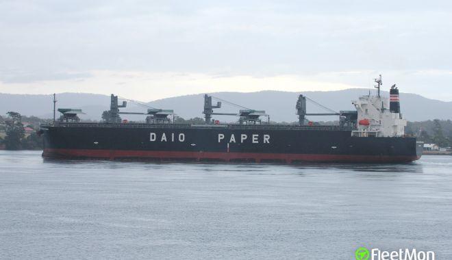 Un cargou s-a scufundat după coliziunea cu o navă japoneză; un marinar a murit - uncargousascufundat-1546941081.jpg