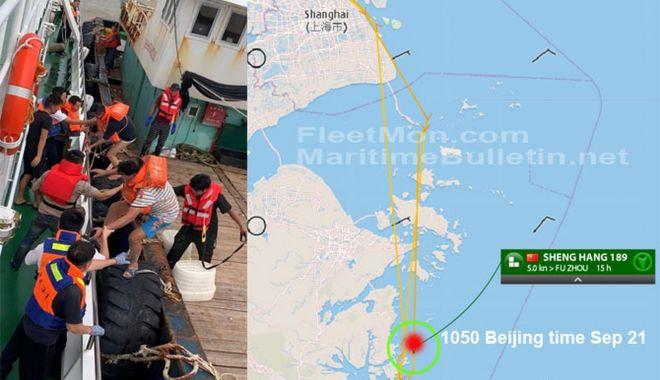 Foto: Un cargou s-a scufundat în urma coliziunii cu un pescador