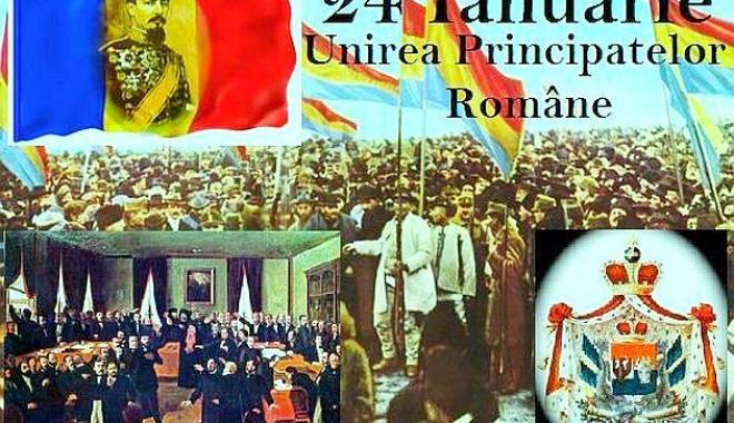 Evenimente dedicate Unirii Principatelor - unireaprincipatelorromane-1516624364.jpg
