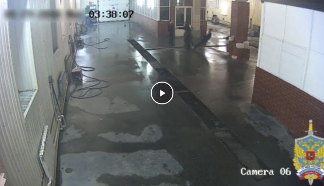 Foto: IMAGINI VIDEO CU IMPACT EMOŢIONAL / L-a ucis pentru că a refuzat să-i spele BMW-ul!