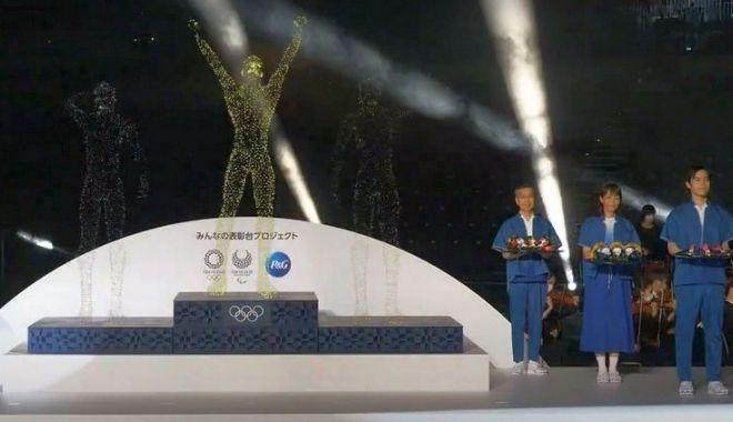 Olimpism / Podiumul Tokyo 2020 și muzica de la ceremoniile de premiere, prezentate oficial - untitled-1623071577.jpg