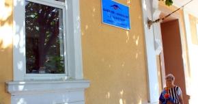 Casa Jude�ean� de S�n�tate caut� furnizori de servicii medicale �i medicamente