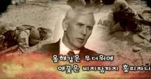 Coreea de Nord a dezvăluit cum va ataca insula Guam!