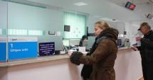 SPIT. Ghişeele de taxe şi impozite, deschise pe 23 ianuarie
