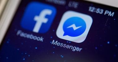 Facebook, schimbare MAJORĂ! Ce se întâmplă cu aplicația Messenger