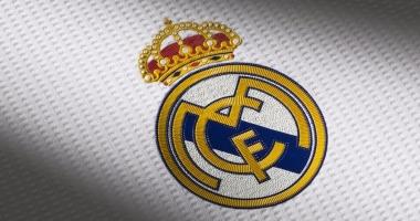 Un nou transfer grandios în fotbalul mondial: Real Madrid aduce un atacant de 110 milioane de euro
