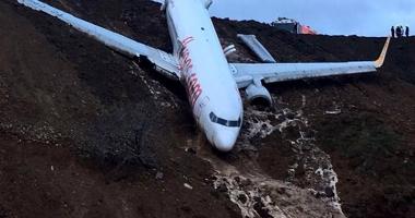 VIDEO INCREDIBIL. Un avion de pasageri, aproape să cadă în Marea Neagră