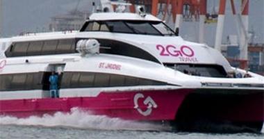 49 de pasageri, răniţi în urma coliziunii unui ferry-boat rapid