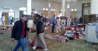 Bilanţul atentatului din Moschee a ajuns la 305 morţi