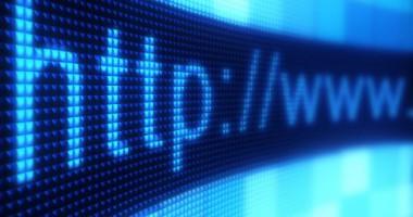 Cele mai scumpe adrese de Internet