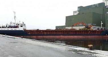 A blocat portul din cauza unei erori de navigație