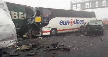 TRAGEDIE / Autocar românesc, implicat într-un accident în Ungaria. Patru persoane au decedat