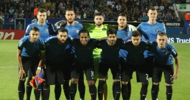 Adversar din Liga a lll-a pentru FC Viitorul, în 16-imile Cupei României