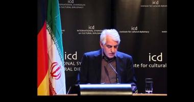 Ambasadorul Iranului la Berlin, convocat la Ministerul de Externe german
