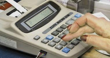 Procedura de avizare a caselor de marcat cu jurnal electronic, lansată în dezbatere publică