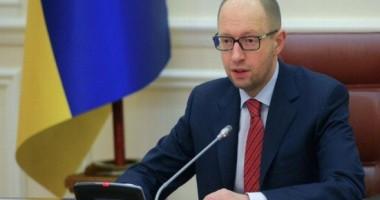 """""""Scopul lui Putin este s� elimine Ucraina, �n pofida armisti�iului din est"""""""
