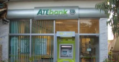 ATE Bank Rom�nia, scoas� la licita�ie
