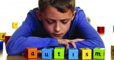 Campanie de informare pentru depistarea precoce a autismului