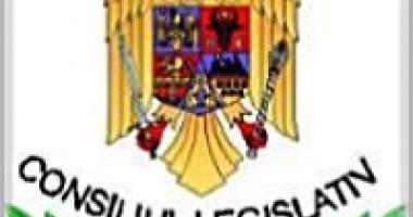 Aviz favorabil, pentru proiectul legii privind Fondul Suveran de Dezvoltare și Investiții