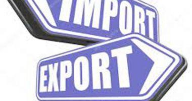 Balanța schimburilor comerciale  se înclină în favoarea importurilor