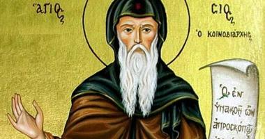 Biserica îl sărbătorește azi pe Sfântul Teodosie cel Mare