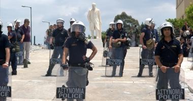 Atentat cu bombă  împotriva unei bănci din Atena