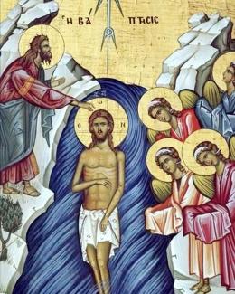 Mare sărbătoare pentru creştini - Praznicul Botezului Domnului