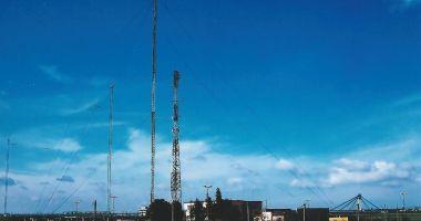 """Bugetul Companiei """"Radionav"""" a fost pus în dezbatere"""