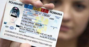 CE vrea să impună obligativitatea amprentelor digitale pe cărţile de identitate