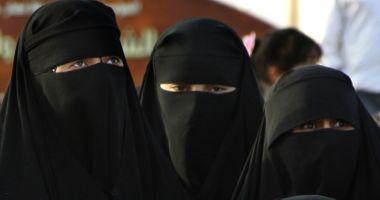 Niqabul şi burka, complet interzise din august în grădiniţele din Norvegia