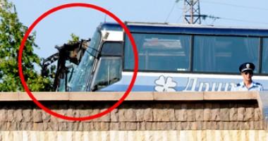 Presupusul complice în atacul  de la Burgas ar putea fi chiar bulgar