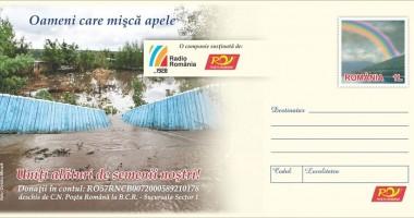 Poşta Română / Campanie de ajutorare pentru sinistraţii din judeţele Galaţii şi Tulcea