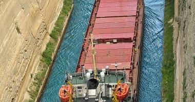 """Cargoul """"Daisy"""" a eşuat în Marea Azov"""