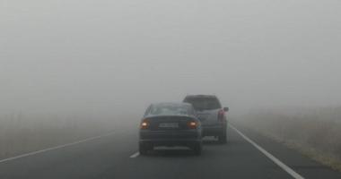 Atenţie, a fost prelungit codul galben de ceaţă densă, la Constanţa!