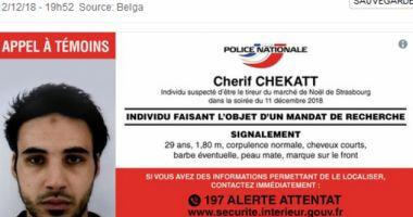 Autorul atacului armat de la Strasbourg a fost UCIS într-un schimb de focuri