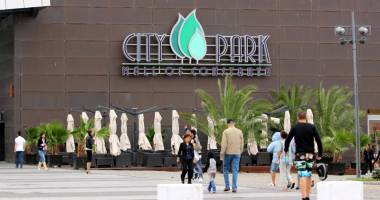 Reduceri de până la 50%, la City Park Mall