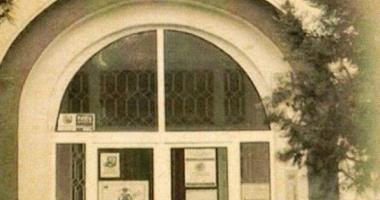 """""""Clădirile şcolilor interbelice - memoria tăcută a învăţământului constănţean"""""""
