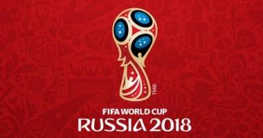Fotbal: Tragerea la sorți a grupelor CM 2018, în funcție de clasamentul FIFA din luna octombrie
